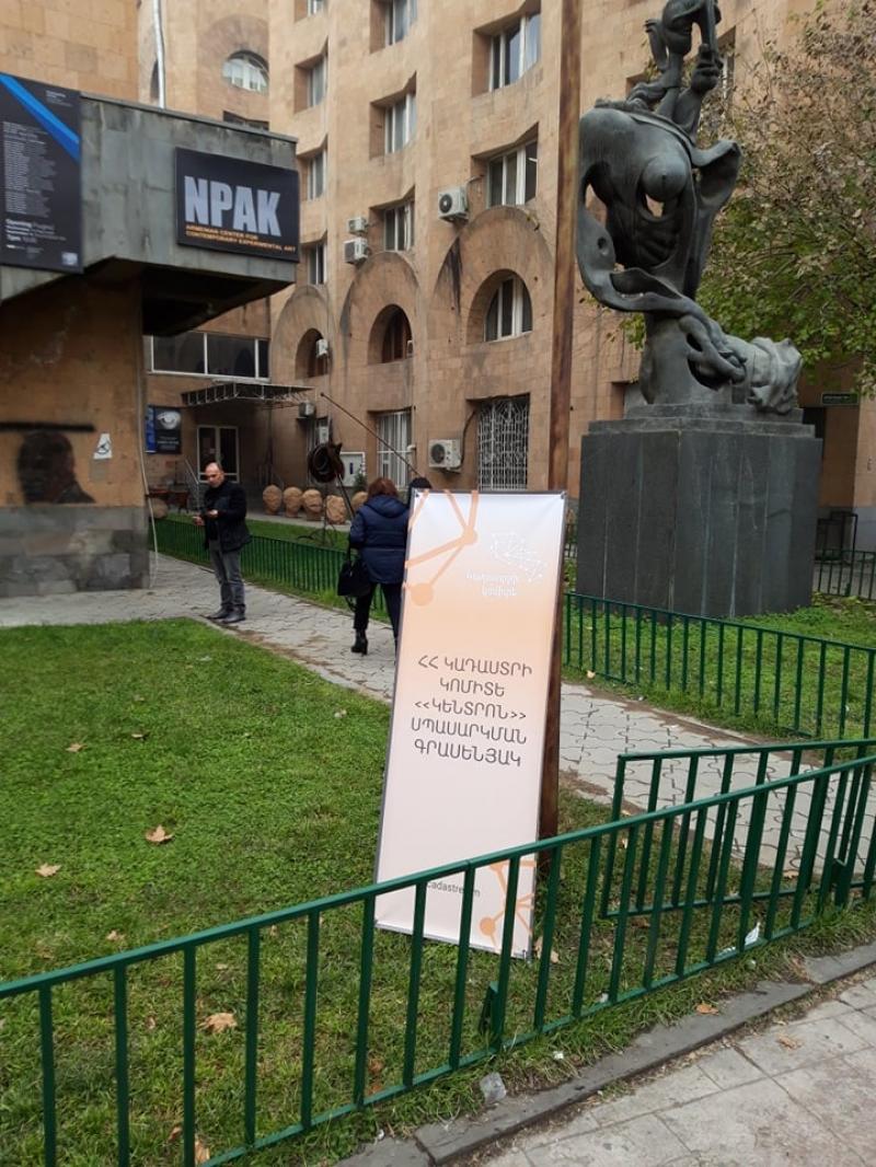 Տարեկան ավելի քան 39 միլիոն դրամի խնայողություն. Կադաստրի կոմիտեն հրաժարվում է վարձակալության իրավունքով կոմիտեին տրամադրված տարածքներից