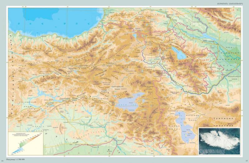 Թեմատիկ քարտեզներ