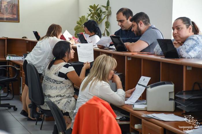 Կադաստրի կոմիտեի սպասարկման գրասենյակներն այսօրվանից կվերսկսեն աշխատանքները