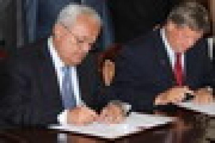Դրամաշնորհային ծրագրի իրականացման պայմանագրի ստորագրում