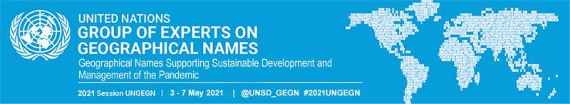 Մայիսի 3-ից 7-ը կայացավ Աշխարհագրական անվանումների հարցերով ՄԱԿ-ի փորձագետների խմբի երկրորդ նստաշրջանը